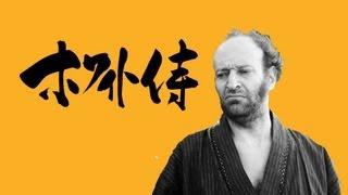 White Samurai ホワイト侍