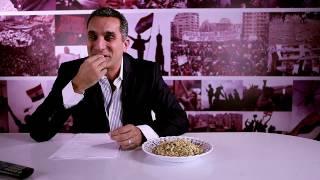 Hao123-البرنامج؟ مع باسم يوسف .. الملل الثوري - 23 ديسمبر 2011