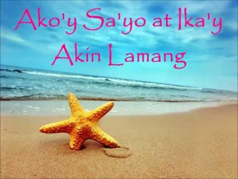 Daniel Padilla – Ako'y Sayo at Ika'y Akin Lamang Lyrics ...