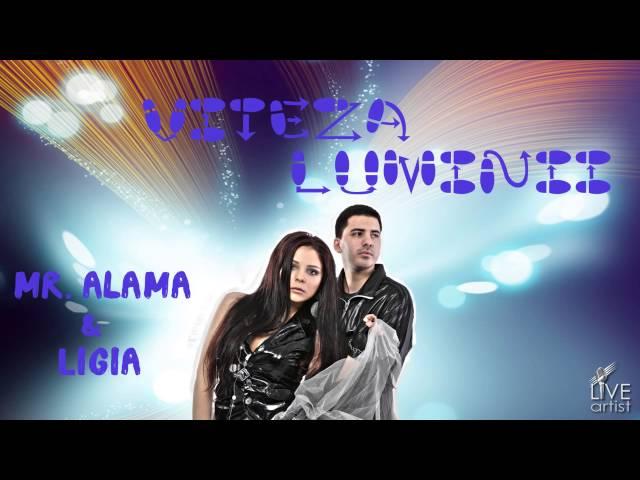 Mr. Alama & Ligia - Viteza Luminii (Official New Single)