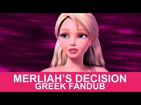 Barbie In A Mermaid Tale~Merliah's decision [GREEK FanDub]