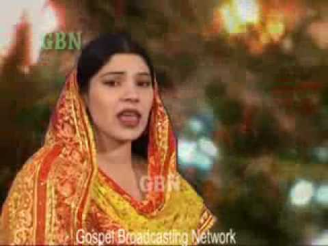 Mrs Salem Zahay Naseeb Urdu Christmas Song