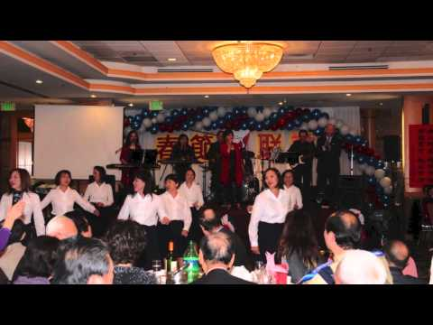 Thonhon School Reunion in San Jose 02-16-2014--樹人春節聨歡晚會聖荷西2014