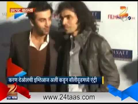 Zee24Taas । Zatpat Entertainment 23 April 2014