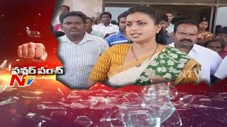 MLA Roja Responds on Drugs Case over SIT Investigation..