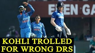 Funny Tweets: Virat Kohli trolled for not consulting MS Dh..