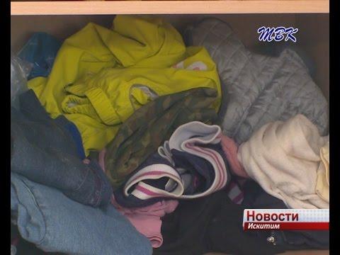 В КЦСОН Искитима объявлена акция «Весенний гардероб»