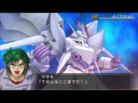 Super Robot Taisen OG Saga: Masou Kishin 2 Revelation of Evil God: Cybuster All Attacks