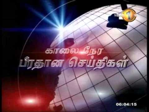 SHAKTHI BREAKFAST news 1st - 27.11.2013 6 am