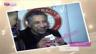 مشاهير على شوف تيڤي: اليوم مع الشاب خالد | معانا فنان