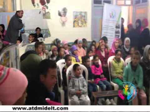 جمعية التواصل تحتفل باليوم العالمي للطفل