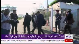 عن الحوار الليبي بالرباط