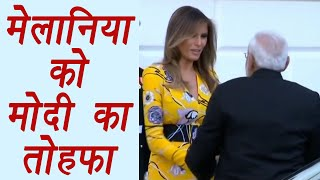 PM Modi in US: PM Modi's gifts to Melania..