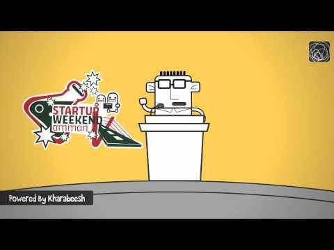 الأنطربنور الصغير يفتتح startup weekend في عمان