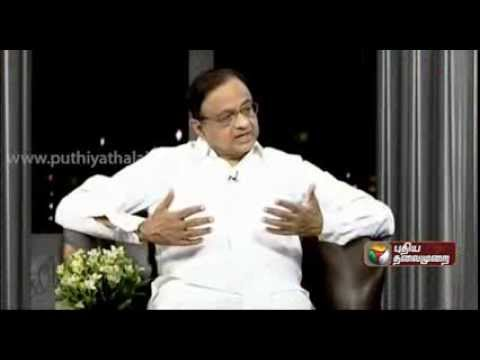 Exclusive Interview With Finance Minister P.Chidambaram In Agni Paritchai - Part 2