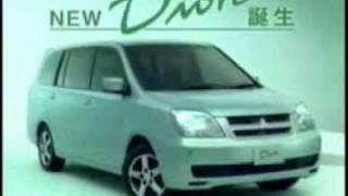 2002 Mitsubishi Dion Japanese CM