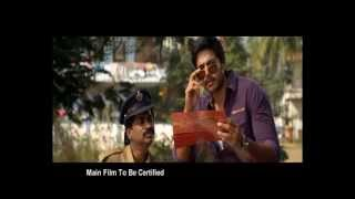 DK-Bose-Theatrical-Trailer