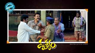 Drushyam-Movie-Release-Trailer-02