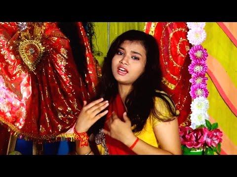 NEW BHOJPURI BHAKTI SONG 2016|साक्षी राज -गिर गईल फुलवा मईया| Gir gaeel fulwa maai HD Video
