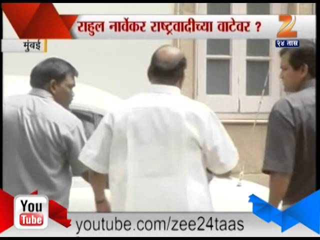 Rahul Narvekar Meets Sharadh Pawar At His Mumbai Residence