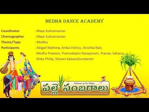 Medha Dance -Medley
