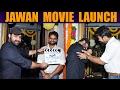 NTR launches Sai Dharam Tejs Jawan | Harish Shankar | BVS Ravi | S Thaman | Dil Raju | #NTR |