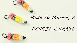 עיפרון מגומיות