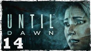 [PS4] Until Dawn #14: Это определенно плохая идея.