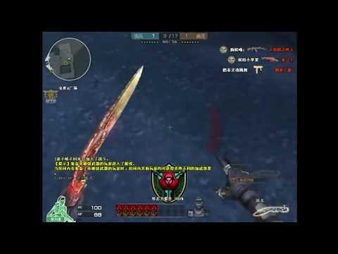 Đột Kích  CF china   Cao thủ CF trung quốc săn zombie v4 bằng M4a1 S beast , steyr tmp , quắm vip