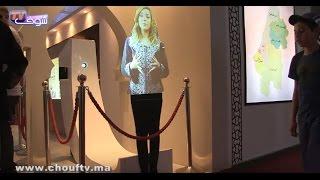 المرأة الزجاجية..آخر ابتكارات معرض الفلاحة بمكناس (فيديو) |