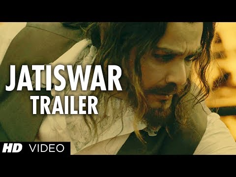 Jatishwar Theatrical Trailer (Official) | Prasenjit Chatterjee, Riya Sen | Bengali Movie 2013