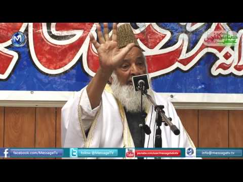 Difference between Sahaba and Ahle Bait - Short Excerpt by Allama Dr Khalid Mahmud