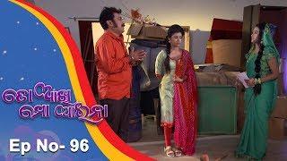 To Akhi Mo Aaina | Full Ep 96 | 21st Apr 2018 | Odia Serial - TarangTV