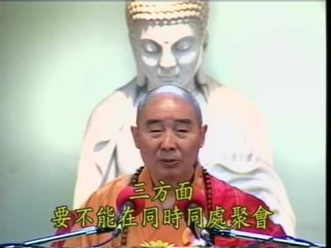 Tập 178: Kinh Kim Cang.avi | Tịnh Không Lão Pháp sư chủ giảng