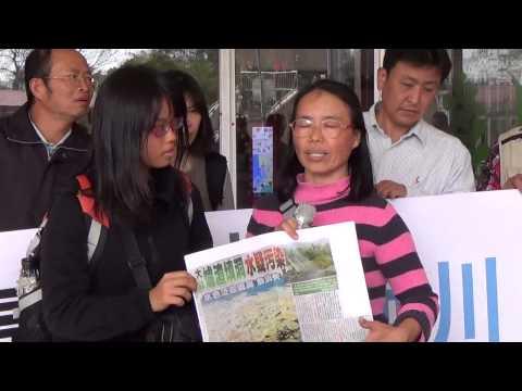 103 0307 反對環保署浮濫放寬土壤重金屬管制標準  旗山居民 - YouTube