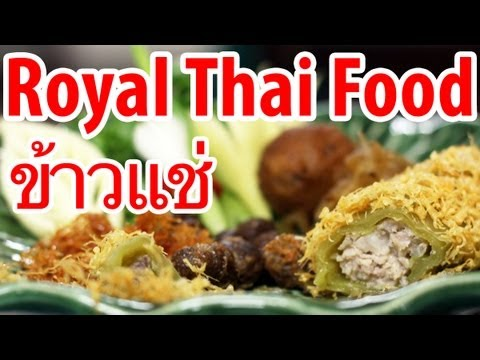 0 Lip Licking Royal Thai Food at Bangkoks Krua OV (ครัว OV)