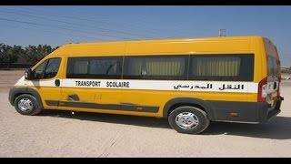 شوف الصحافة.. اختطاف فتاتين في سيارة للنقل المدرسي | شوف الصحافة