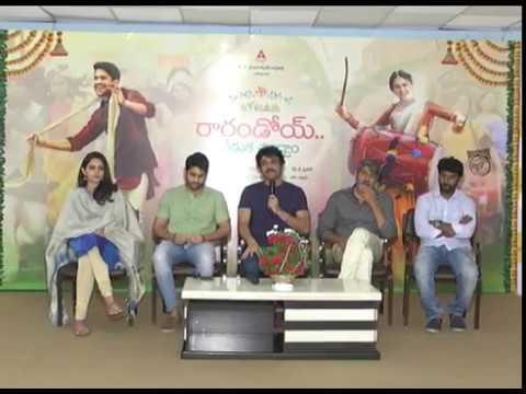 Rarandoi-Veduka-Chudham-Movie-Press-Meet