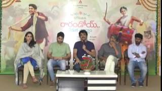 Rarandoi-Veduka-Chudham-Movie-Press-Meet