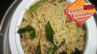 puliyodharai recipe in tamil – tamarind rice recipe with ENGLISH text ,Tamil Samayal,Tamil Recipes   Samayal in Tamil   Tamil Samayal samayal kurippu,Tamil Cooking Videos,samayal,samayal Video,Free samayal Video