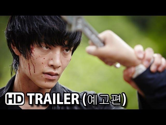 몬스터 태수 액션 영상 Monster Action Clip (2014) HD