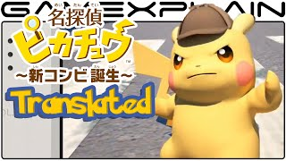 Detective Pikachu - Translated Trailer! (English)