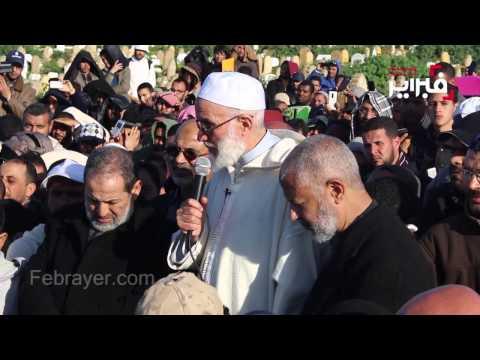 العبادي وعرقلة دفن زوجة ياسين