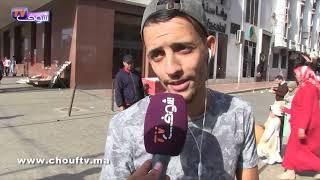 بعد فضــيحة  ڭلامور .. مغاربة ساخطين على البنات اللي كايديرو البوز بالجسد ديالهم   |   نسولو الناس