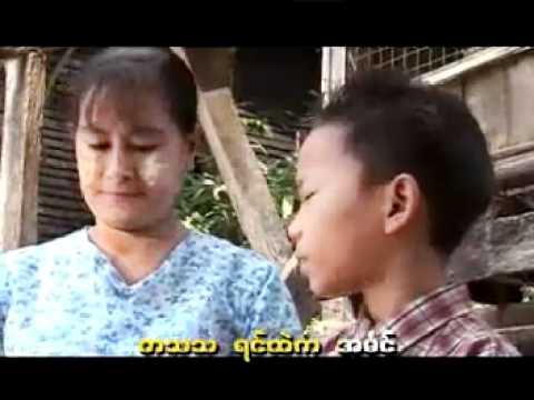 arakan song Thar Chai Mi Khun Thi Si Chonn