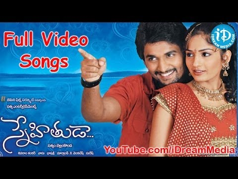 Snehituda Movie Songs | Snehituda Telugu Movie Songs | Nani | Madhavi Latha | Sivaram Shankar