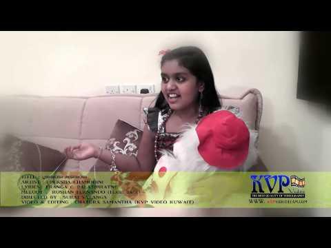 Dangakaraya hada karaya.. Upeksha Chamodini.. (KVP VIDEO KUWAIT)