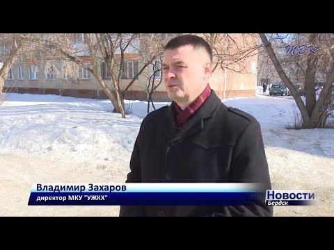 Бердск готовится встретить паводок