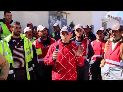 طنجة.. عمال امانور يخيرون بين الاستقالة ومواصلة العمل أو الطرد