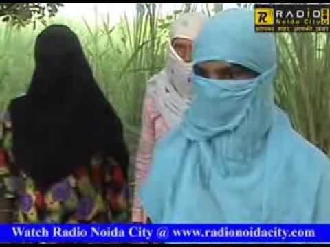 Noida police ignored complaint of rape victim?